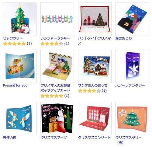 サンワサプライ クリスマス.JPG