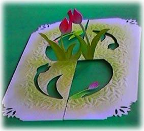 https://paperpopup.up.seesaa.net/image/_IMG_ybi_1_dd_6d_aiai2006_8_8_folder_857331_img_857331_19561337_1.jpg