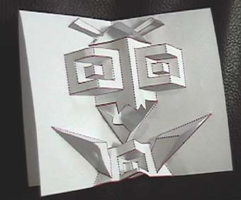 https://paperpopup.up.seesaa.net/image/_IMG_ybi_1_dd_6d_aiai2006_8_8_folder_947571_img_947571_38628560_4.jpg