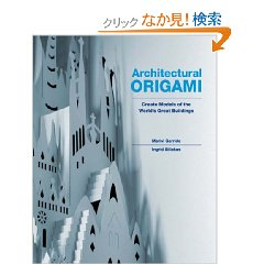 https://paperpopup.up.seesaa.net/image/_IMG_ybi_1_dd_6d_aiai2006_8_8_folder_947571_img_947571_40567822_23.jpg
