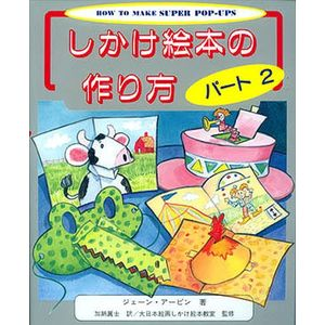https://paperpopup.up.seesaa.net/image/_IMG_ybi_1_dd_6d_aiai2006_8_8_folder_947571_img_947571_40840780_14.jpg