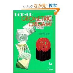 https://paperpopup.up.seesaa.net/image/_IMG_ybi_1_dd_6d_aiai2006_8_8_folder_947571_img_947571_41583036_32.jpg