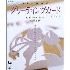 https://paperpopup.up.seesaa.net/image/_IMG_ybi_1_dd_6d_aiai2006_8_8_folder_947571_img_947571_41583036_42.jpg