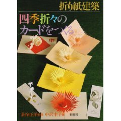 https://paperpopup.up.seesaa.net/image/_IMG_ybi_1_dd_6d_aiai2006_8_8_folder_947571_img_947571_42247920_8.jpg