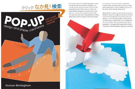 https://paperpopup.up.seesaa.net/image/_IMG_ybi_1_dd_6d_aiai2006_8_8_folder_947571_img_947571_47093277_23.jpg