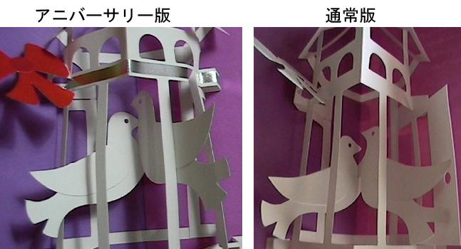 https://blogs.c.yimg.jp/res/blog-dd-6d/aiai2006_8_8/folder/947571/21/48513821/img_58_m?1480521938