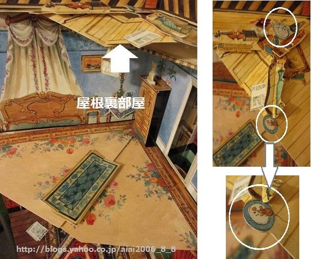 https://blogs.c.yimg.jp/res/blog-dd-6d/aiai2006_8_8/folder/947571/21/48513821/img_90_m?1481384726