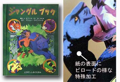 https://blogs.c.yimg.jp/res/blog-dd-6d/aiai2006_8_8/folder/947571/23/48299723/img_153_m?1449757289