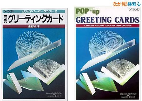https://blogs.c.yimg.jp/res/blog-dd-6d/aiai2006_8_8/folder/947571/46/48804946/img_64_m?1481893757