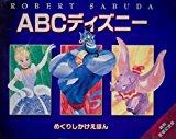 https://blog-001.west.edge.storage-yahoo.jp/res/blog-dd-6d/aiai2006_8_8/folder/947571/81/49092481/img_32_m?1491229937