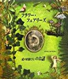 https://blog-001.west.edge.storage-yahoo.jp/res/blog-dd-6d/aiai2006_8_8/folder/947571/81/49092481/img_66_m?1491331455