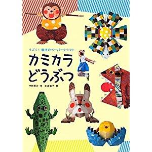 https://blog-001.west.edge.storage-yahoo.jp/res/blog-dd-6d/aiai2006_8_8/folder/947571/81/49092481/img_7_m?1491213141