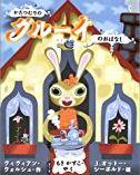 https://blog-001.west.edge.storage-yahoo.jp/res/blog-dd-6d/aiai2006_8_8/folder/947571/81/49092481/img_97_m?1491591965