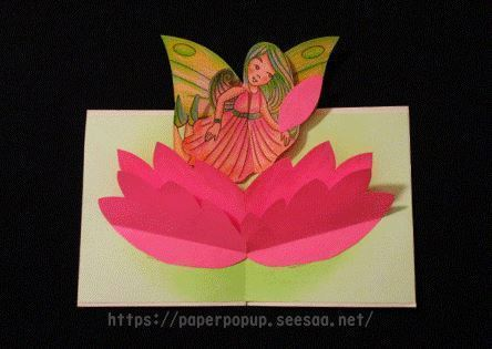fairy pop-up.JPG
