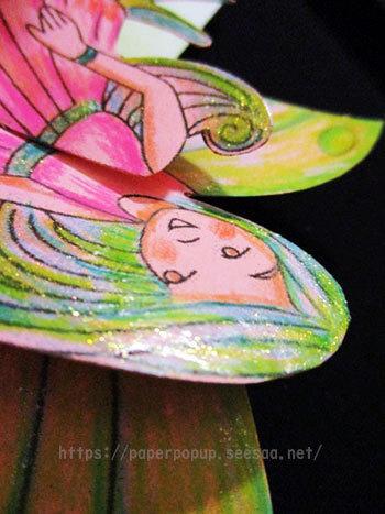 fairy pop-up 001.jpg
